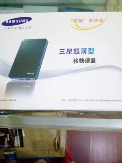 Samsung mobile festplatte sind Solid State drives Notebook - festplatte, 2,5 - Zoll - unterstützung