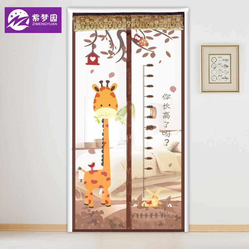 Cortina Cortina divisória de estilo chinês de algodão Grosso tecido de pára - Brisas de Feng Shui quarto banheiro Cortina para provador