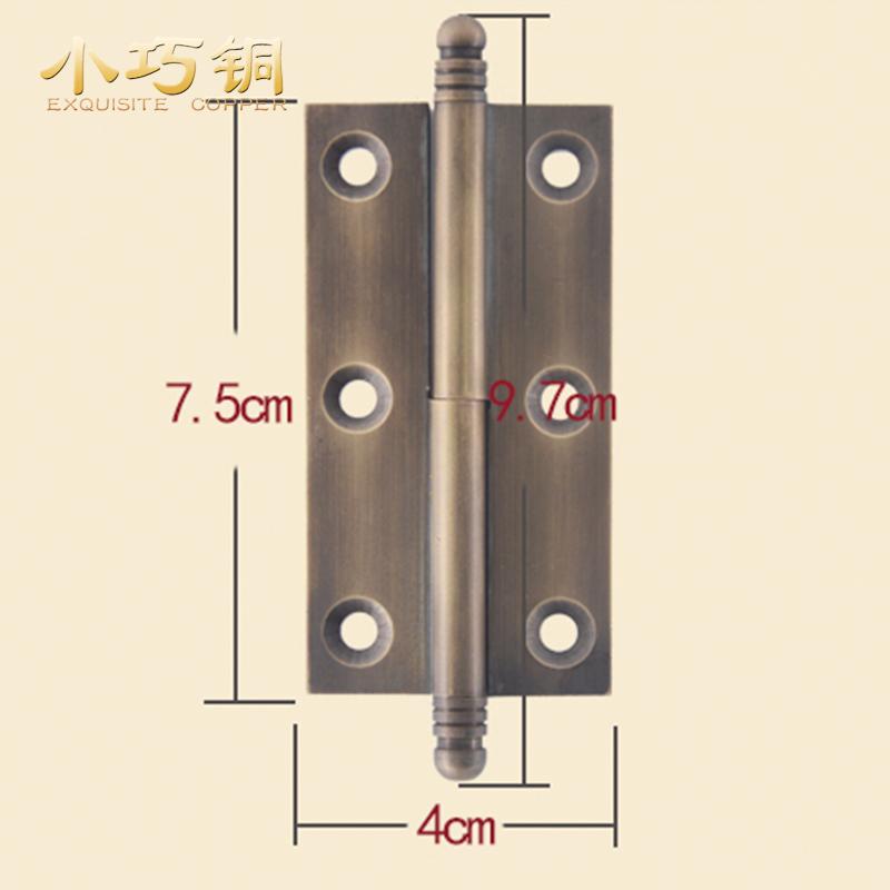 Chinese antique copper screen wardrobe door hinge hinge arch detachable hinge box dark copper hinge