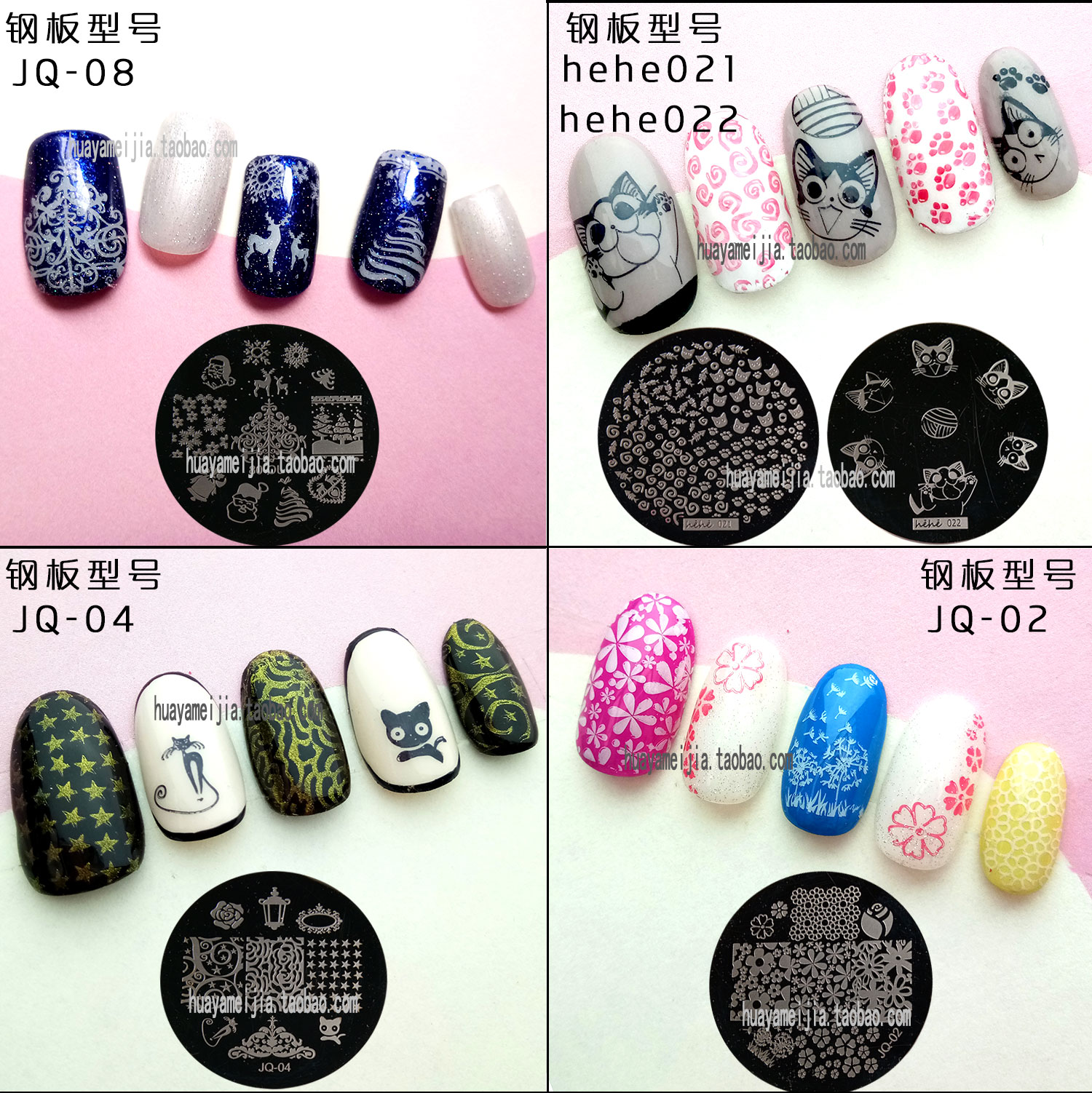 Nail printing plate set of a full set of tool templates, transparent silicone seal, nail polish scraper beginners