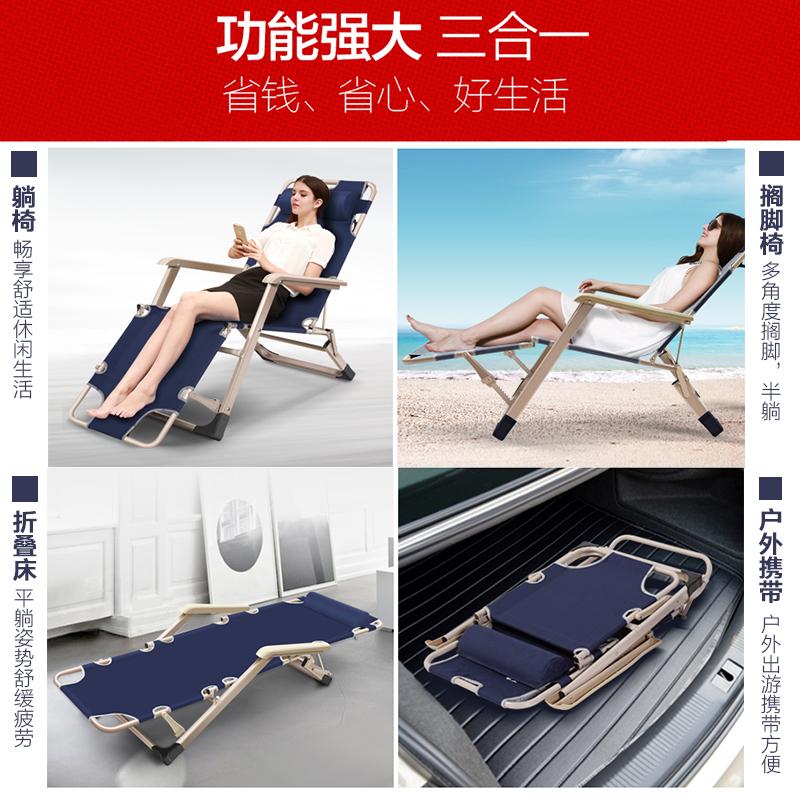 Das Amt die mittagspause klappbett - ein Bett im Bett tragbare Strand Bett liegen Ganz flach