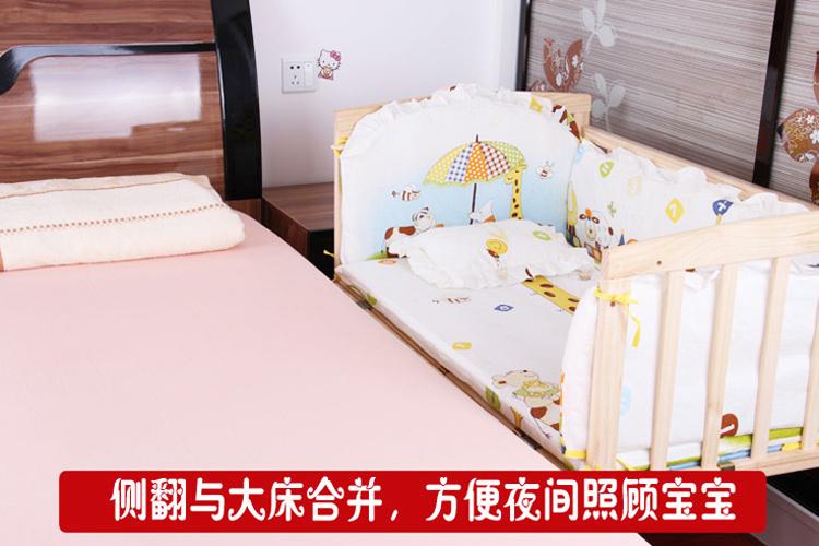 επαρχία πακέτο μετά το μωρό κρεβάτι ξύλο χωρίς μπογιά περιβαλλοντικά μωρά ββ κρεβάτι σέικερ κρεβάτι μεταβλητή γραφείο κρεβάτι και κρεβάτι.