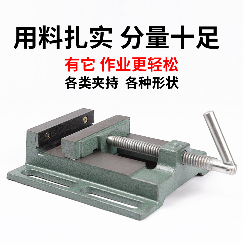 Mini Taiwan 5 inch 6 inch pliers clamp American woodworking vise drill bed 3 Inch 4 inch machine.