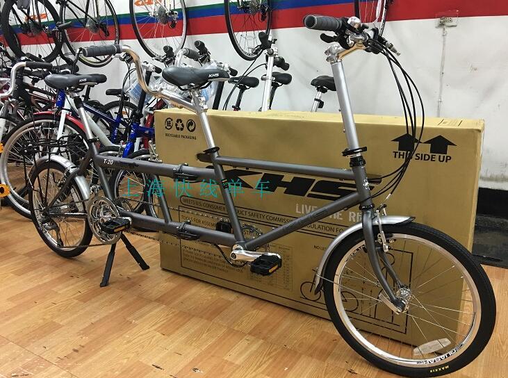 Taiwán doble importados khs khs bicicletas plegables, comúnmente conocido como perro de Beijing a T - 20