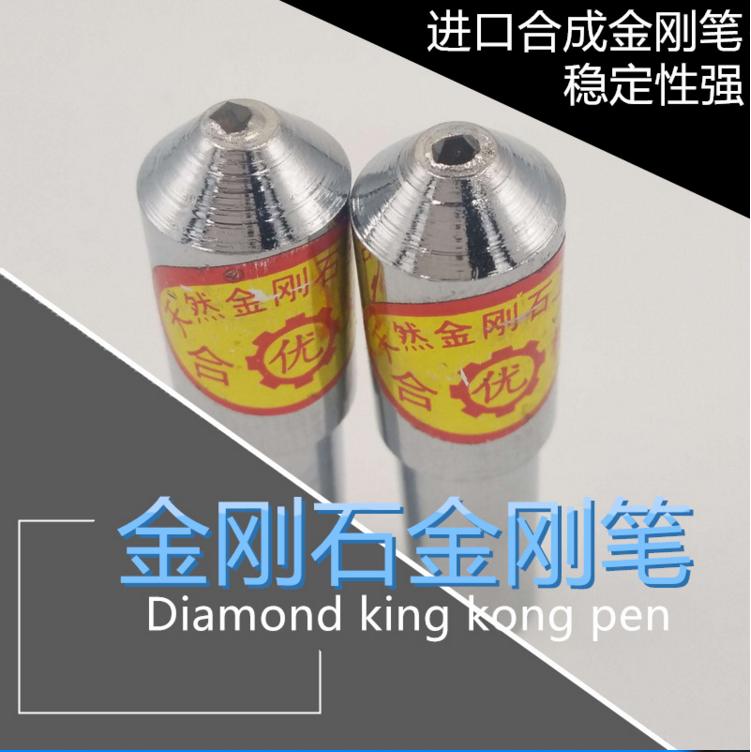 Diamond sand wheel cutter grinding wheel shaping plastic pen pen head dresser hand tools integration