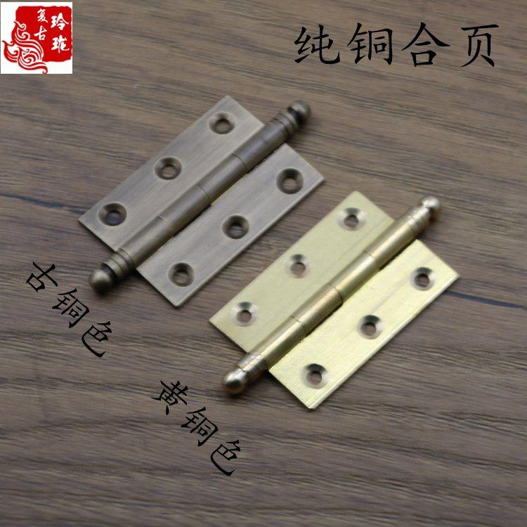 The dark copper hinge hinge door window hinge cabinet cabinet door hinge hardware accessories European copper