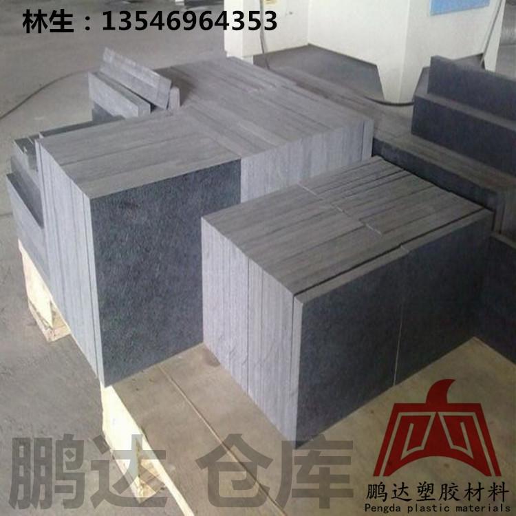 Preto de Pedra ardósia Pedra sintética de fibra de carbono composto de painéis de isolamento de Alta temperatura do molde de Pedra sintética