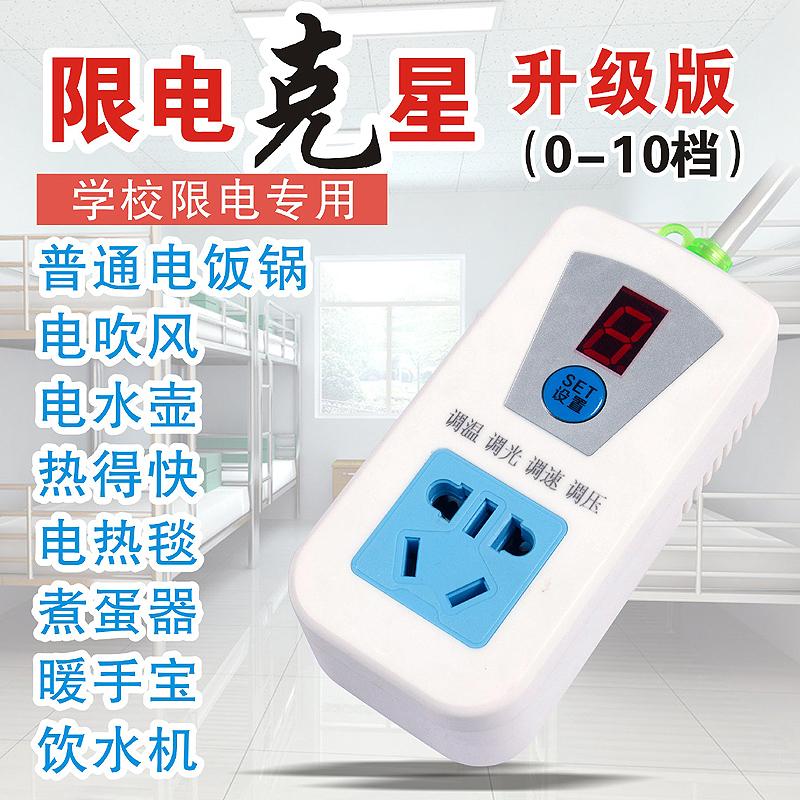 学生寮電圧コンバータトランスの寝室の列を大出力電力制限神器コンセント配線板