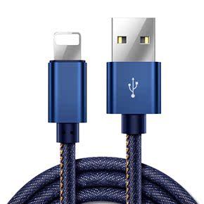 iPhone X数据线6S苹果5加长5s手机6p充电线器7p8p牛仔布ipad4快充