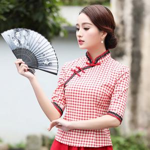 蕴诗坊中式民族风修身优雅文艺淑女中国风中袖格子旗袍上衣