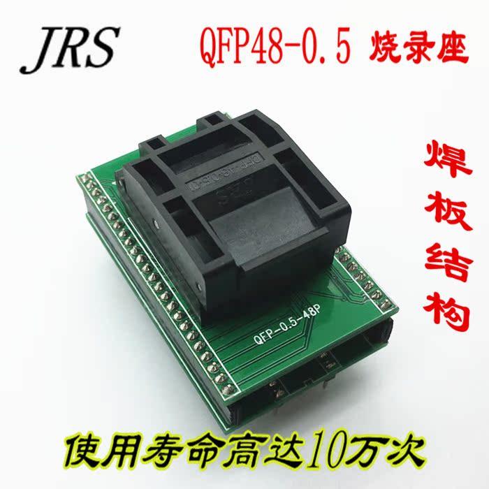 QFP48-0.5 Flip - doppio piatto rotante di schegge di 48 ic Test Sede Sede Sede Sede di bruciare la Conversione di invecchiamento