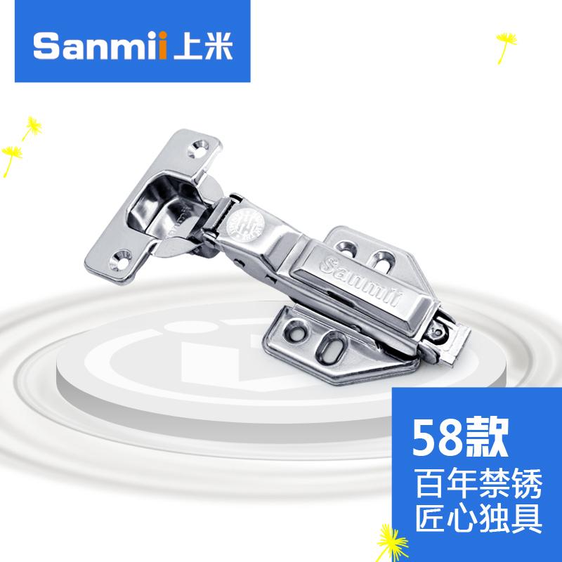 Sanmii одежду кабинет двери петли самолет трубы из нержавеющей стали петли дверные петли металлических частей гидравлический буфер
