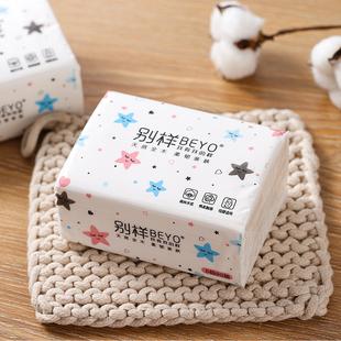 10包别样繁星原木纸巾小包抽纸家用实惠装整箱餐巾纸卫生纸面巾纸