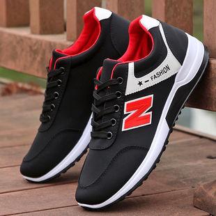 男士运动鞋透气网鞋休闲鞋跑步鞋飞织鞋男鞋