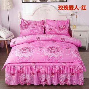 韩版床裙床罩式亲肤磨毛四件套公主风家纺被套件三件套床上用品