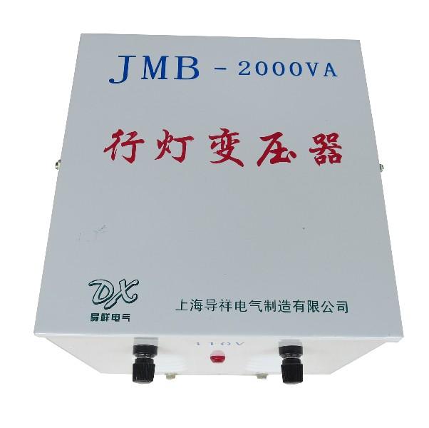 zhejiang уан пакет по пощата 1500VA/1500W на изолиращи трансформатори 220v се 50hz