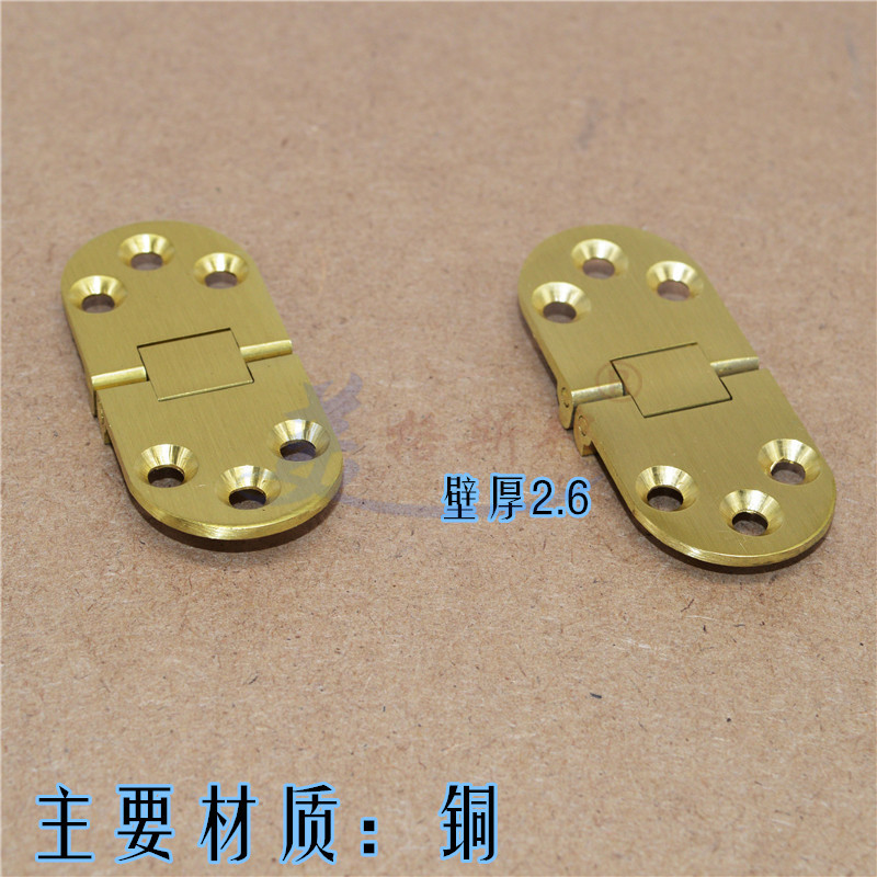 Thickened copper plate hinge, table hinge, table type hinge table, round table hinge, folding table hinge parts