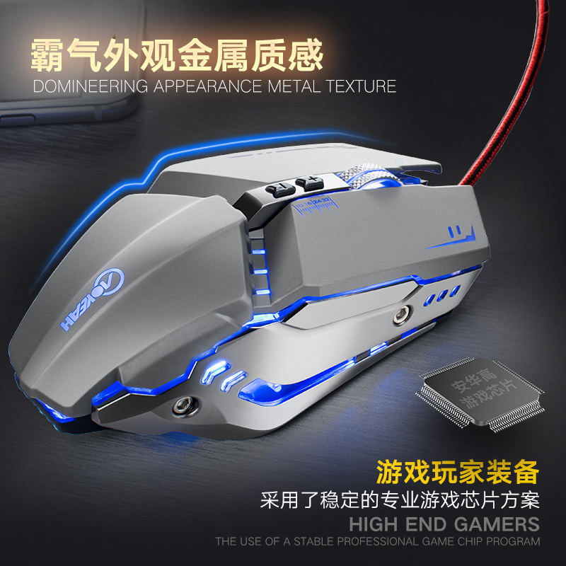 Wrangler mouse 3 computer game mouse increased cable machinery lol league professional CF gaming