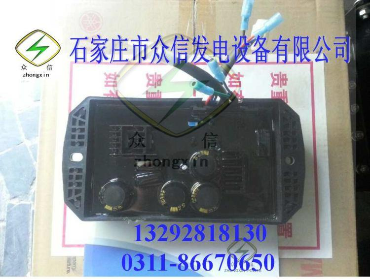 ガソリン発電ユニット部品AVR調整器8KW10キロワットじゅうに2気筒小型家庭用ホンダ品質規格品
