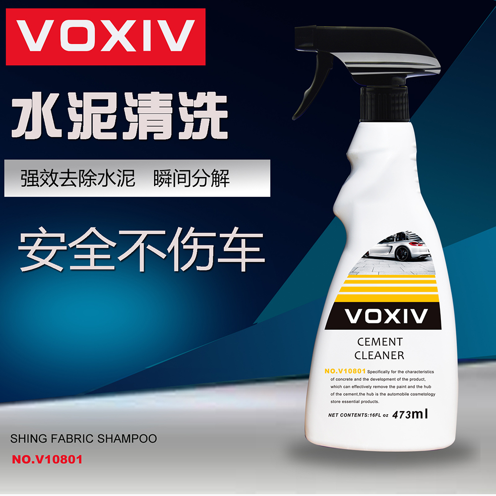 Imported cement cleaning agent, cement Buster, clay powder, finishing wheel, clay remover, automobile