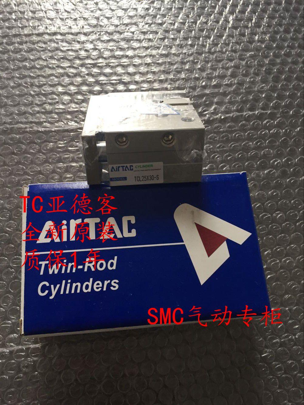 de vieras AIRTAC aito sylinterin TCM40/TCL40*75S/100S/125S/150S kolme.