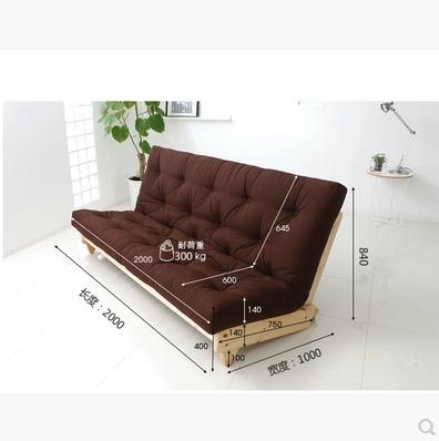 松材のソファーベッド1 . 5メートル北欧ファッション日本式折りたたみ洗い張り小型布製書房ソファ