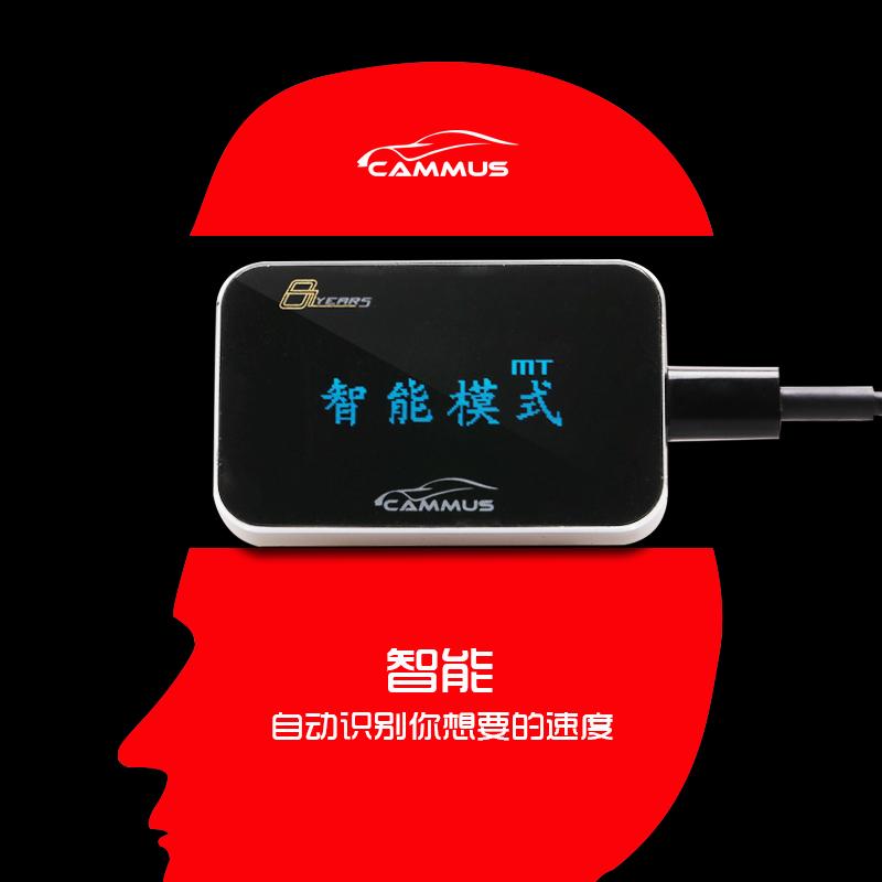 Camus denken 8STOUCH+ Intelligent Driving controller kapazitiven bildschirm neUe upgrade - beschleuniger.