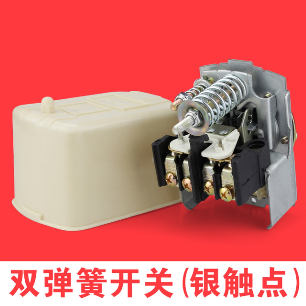 Non tower water supply pressure tank controller, single phase 220V pressure switch, household water pump mechanical adjustable pressure automatic