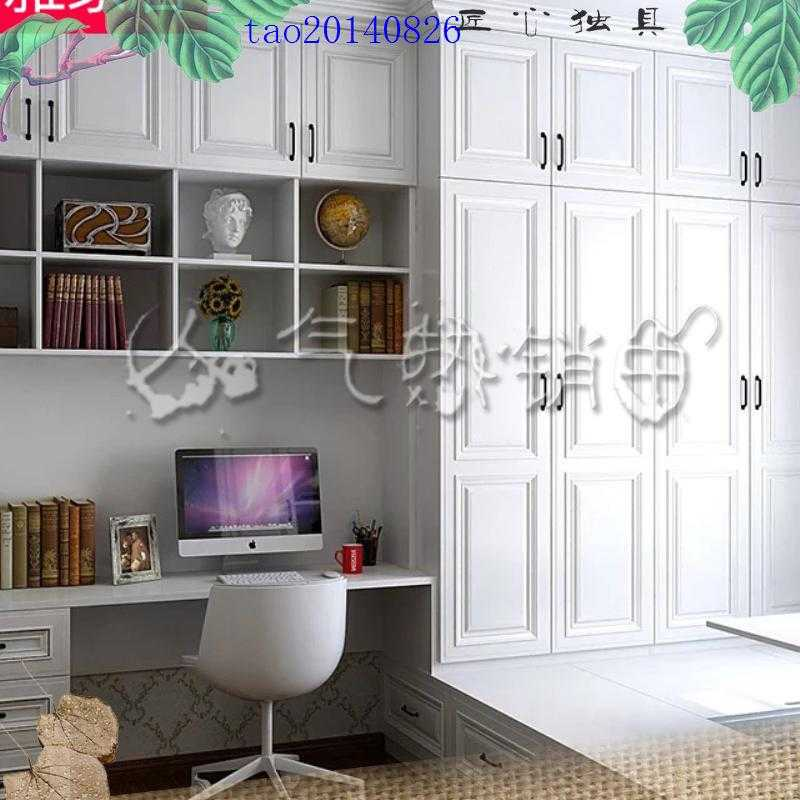 Simple and practical customized meters bedroom whole wood furniture wardrobe cabinet bed tatami balcony child study