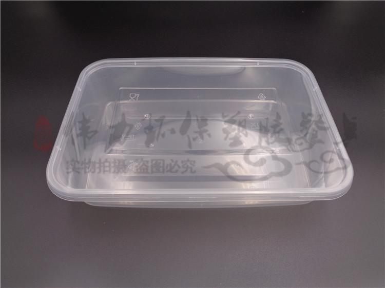 250 ml rektangulära lådor med fisk är en förtjockning av genomskinlig plast lådor fält för att äta hämtmat matlåda