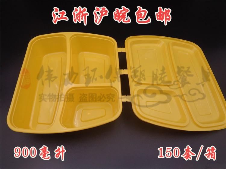 - tre rektangulära paket med lock och orange plast 900 ml tjockare fält för att äta hämtmat matlåda