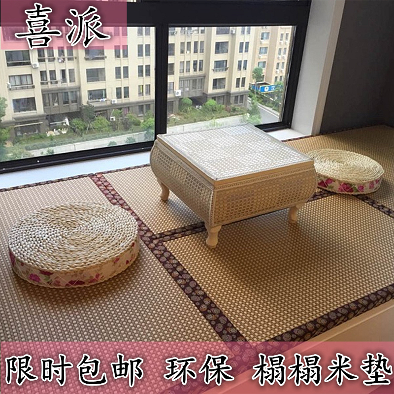 Shipping 2017 meters bed pad cushion pad coconut palm mattress collapse meters Kang Shandong Province set sub bed collapse Japanese tatami mats