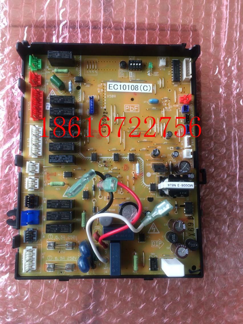 Der Aufsichtsrat RQ125AY3C Daikin neUe computer - Vorstand Daikin EC10108 klimaanlage)