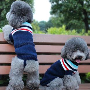 狗狗衣服宠物小狗毛衣猫咪毛衣泰迪比熊博美衣服针织幼犬秋冬特价