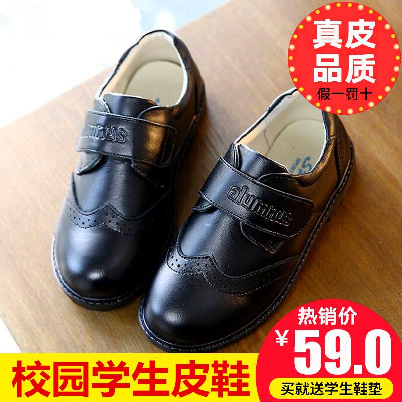 童鞋男童皮鞋黑色真皮
