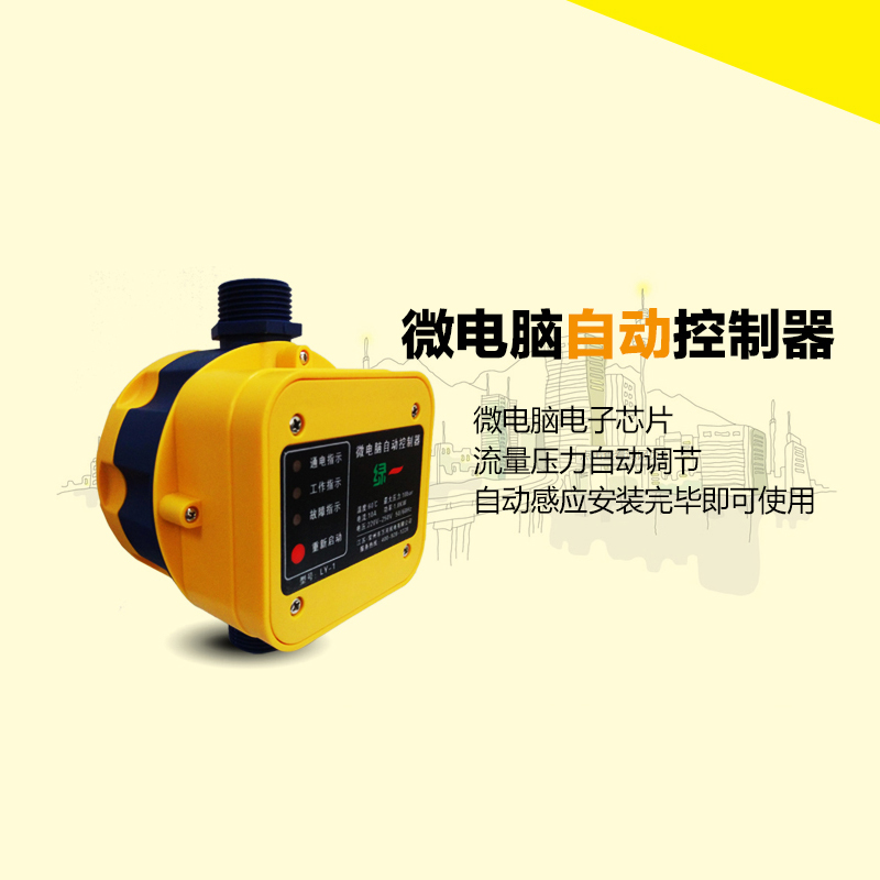 Hogar automático de la succión de la bomba de tipo electrónico de presión de la bomba de agua de agua de protección interruptor interruptor automático controlador
