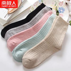 南极人高档5双加厚羊毛袜女士双针粗针兔羊毛袜保暖超厚羊毛袜子
