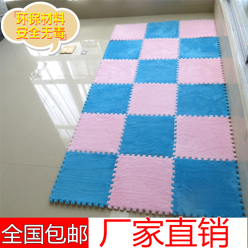 The bedroom carpet mosaic puzzle mats Plush foam pad 60 tatami mats of children room carpet
