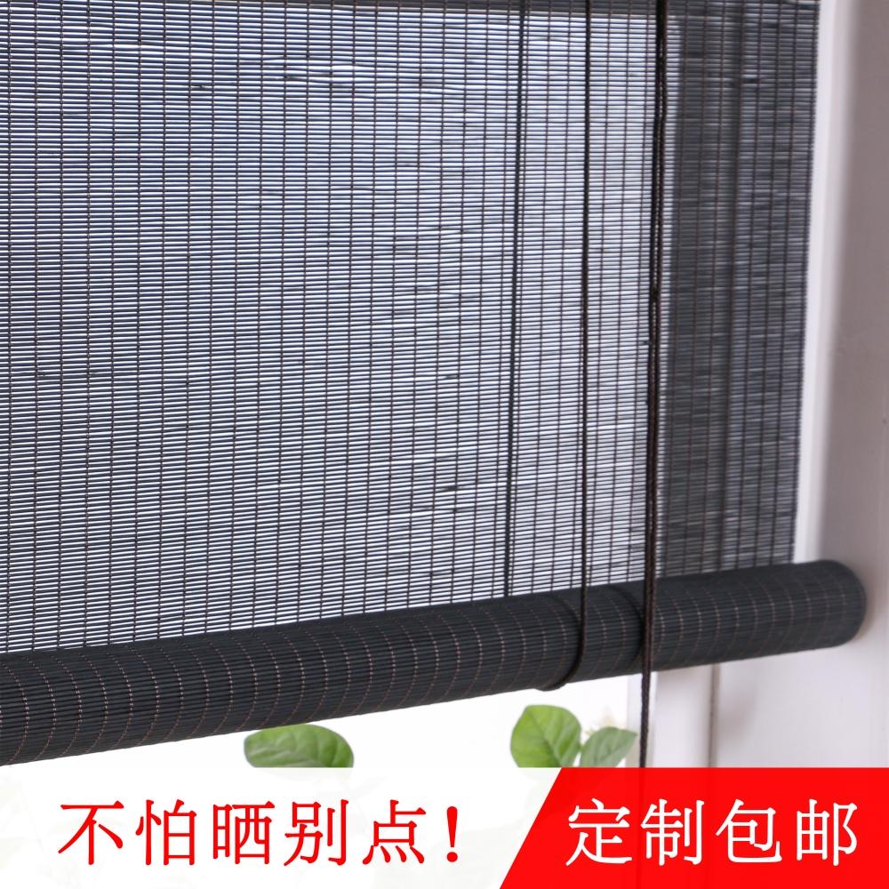 De jolies de personnalisation de stores rideau rideau rideau de volet roulant de la cloison de séparation de levage d'écran solaire de pare - soleil de salon de balcon