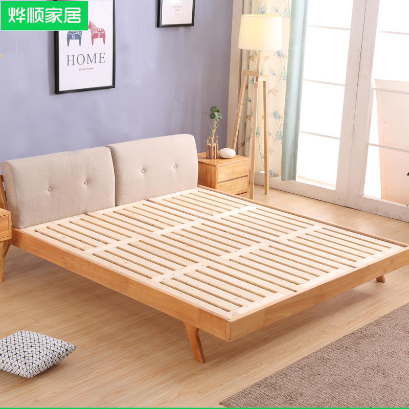 Simple solid wood bed, oak master bedroom, 1.51.8 meters, simple single double bed, Nordic bed, soft marriage bed promotion