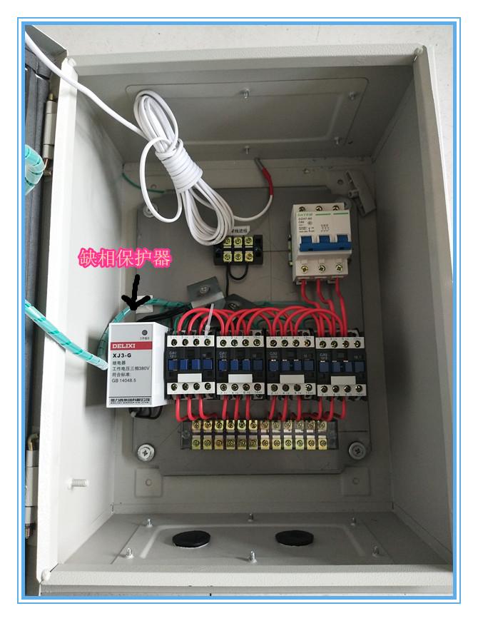 La presión negativa fan fan control de temperatura de caja Caja caja de control eléctrico de viento temperatura de cambio de control de la temperatura del horno de aire caliente, caja de control