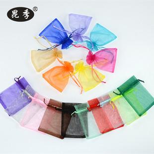 纯色珍珠纱袋束口袋喜糖袋多色糖果袋饰品首饰包装袋化装品试用袋