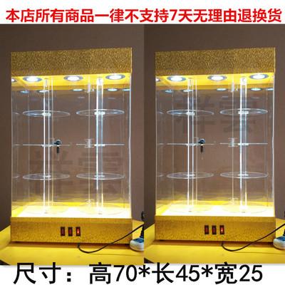 正品多功能塑料亚克力旋转饰品模具礼品化妆品有机玻璃高档展示柜