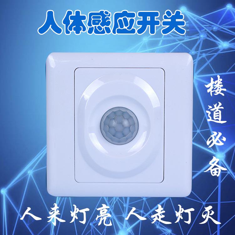 الأشعة تحت الحمراء الاستشعار التبديل 86 نوع قابل للتعديل حساسية عالية للضوء مصباح 220 فولت تأخير اتصال مختلف