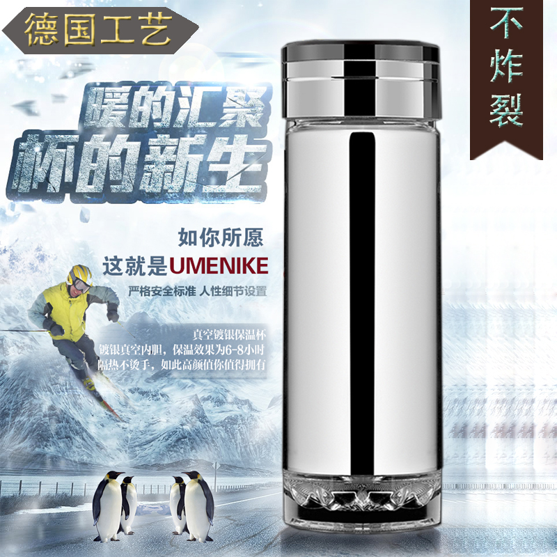 Glass inner container thermal insulation Cup double layer heat insulation male lady top grade business anti dropping vacuum belt filter net tea cup