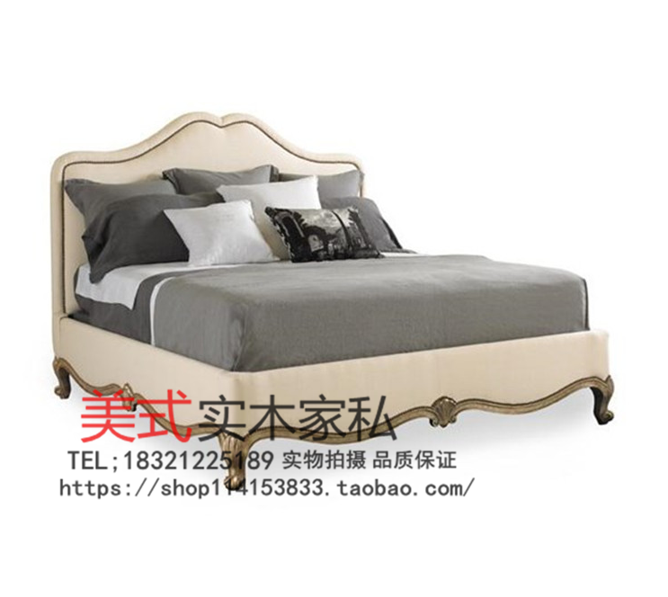 Jane carved wood soft bed new classical bedroom double French retro 1.51.8 m wedding bed princess bed
