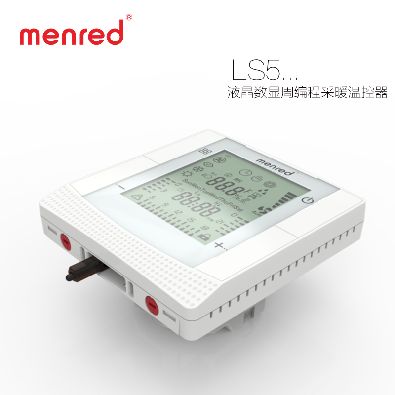 termostat på väggen, el och värme för uppvärmning av vatten - termostat kontrollera termostaten lcd - display