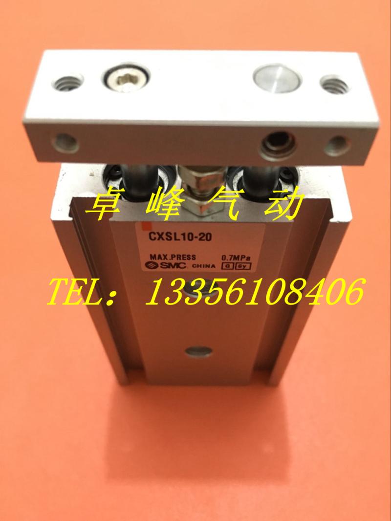 SMC Di Nuovo, Originale CXSM25-175 a doppia Canna CXSL25-175 doppio Cilindro il doppio Asse del Cilindro