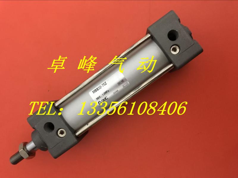 SMC standard cylinder MBB63-225Z/250Z/300Z/350Z/400Z/450Z/500Z/600Z