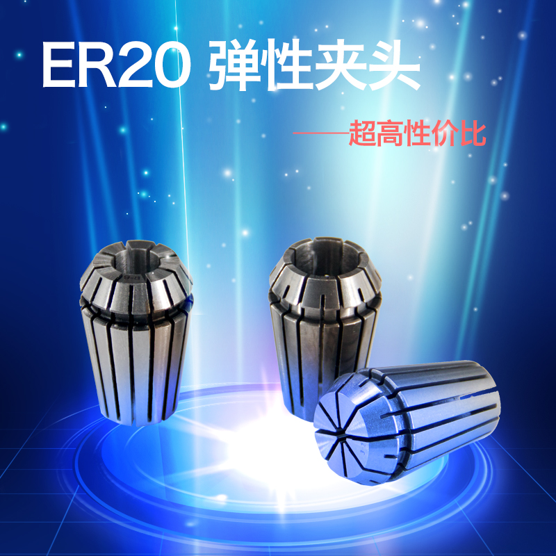 Machine tool accessories ER20 jacket extension rod elastic collet engraving machine CNC lathe drill chuck